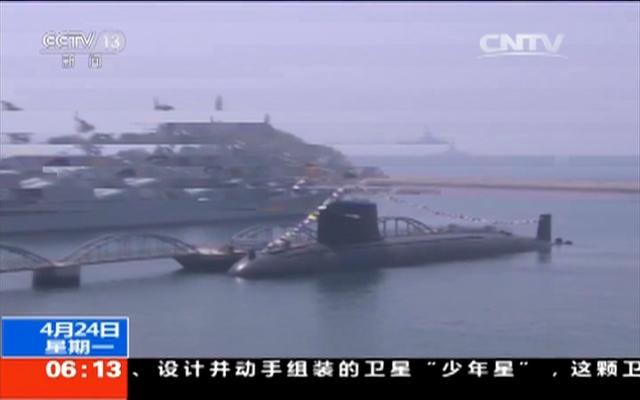 我国首艘核潜艇对公众开放