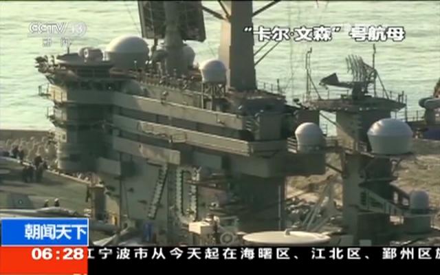 日本驱逐舰将与美航母联合训练
