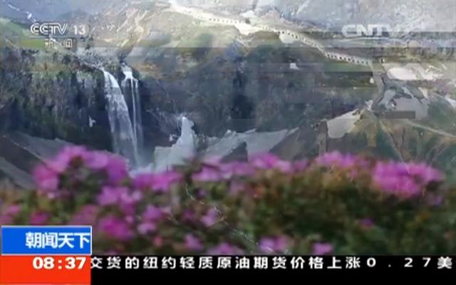 云南丘北:盛夏时节览山水 万亩荷田竞相开