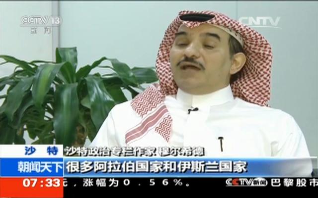 卡塔尔断交风波 新闻分析:复交条件已出 局势仍不明朗
