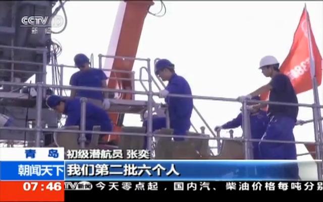 """""""蛟龙""""探海归来:我国第二批载人潜水器潜航员毕业"""