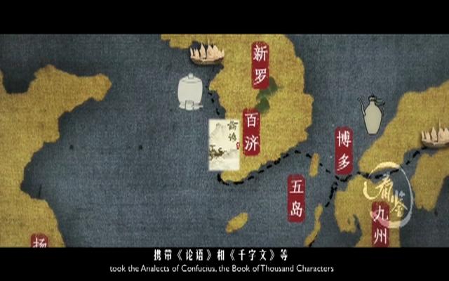 100秒看懂日文和汉字的关系!