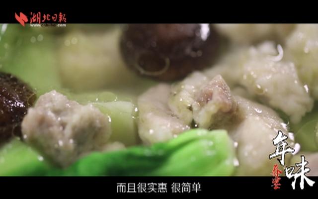 【年味・春宴】应山滑肉